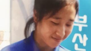 , Choi Suk-hyeon: South Korean triathlete kills herself 'after abuse'