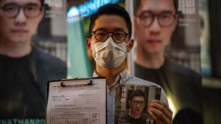 , Nathan Law: Prominent democracy activist flees Hong Kong