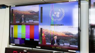 Climate change: China aims for 'carbon neutrality by 2060'
